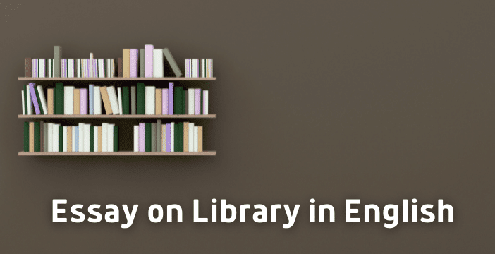 essay-on-library-in-english