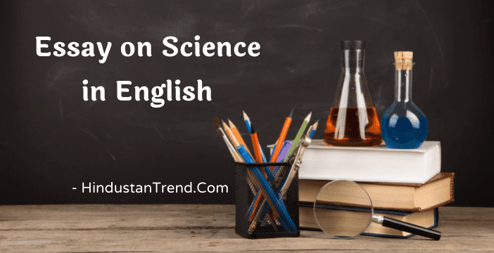 essay-on-science-in-english